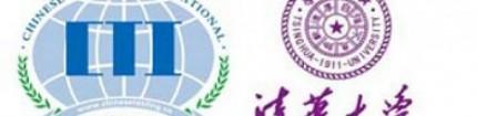 重磅好消息:HSK汉考联手清华大学推出在线学习课程!